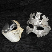 Black Phantom of Opera Musical and Silver Roman Emperor Pegasus Horse Mask Combo