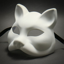 Venetian Gatto Cat Masquerade Mask - White