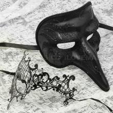 Black Long Nose Swan Venetian Masquerade Mask & Black Venetian Masquerade Phantom Mask with Silver Swarovki - Couple
