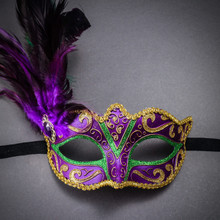 Mardi Gras Glitter Masquerade Mask with Side Feather - Gold