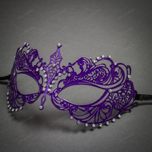 Charming Princess Venetian Masquerade Mask With Diamonds - Purple