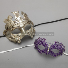 Silver Roman Greek Warrior Masquerade Mask & Purple Princess Diamond Venetian Mask - Couple