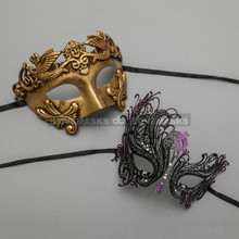Gold Roman Greek Warrior Masquerade Mask & Black Purple Swan Princess Diamond Mask - Couple