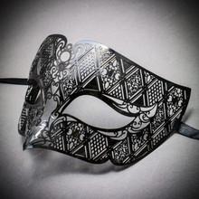 Classic Laser Cut Venetian Masquerade Mask- Black