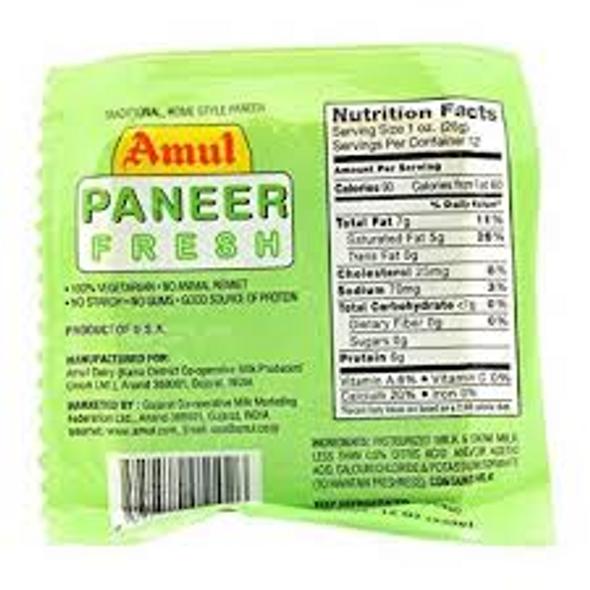 Amul Paneer 20oz