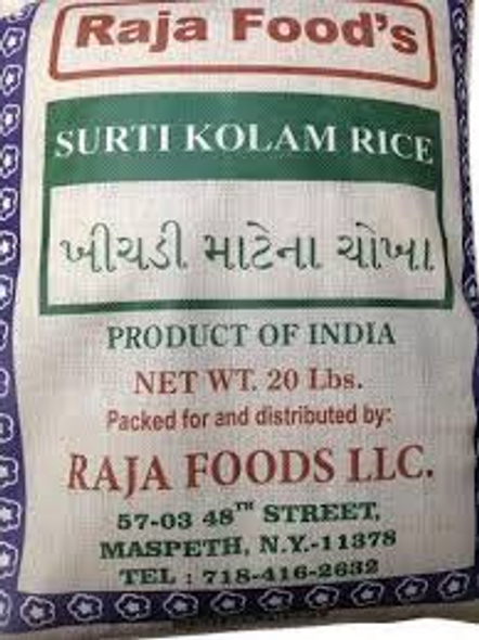 Swad Surti Kolam Rice 10lb