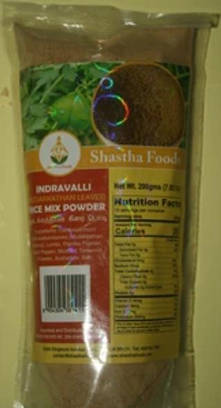 Shastha Mudakkathan Rice Mix 200g