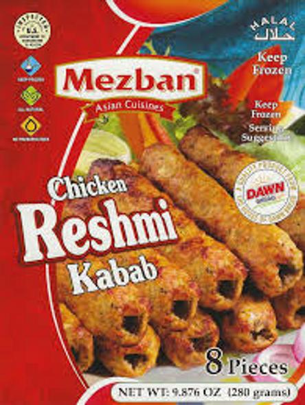 Mezban Chicken Reshmi Kabab
