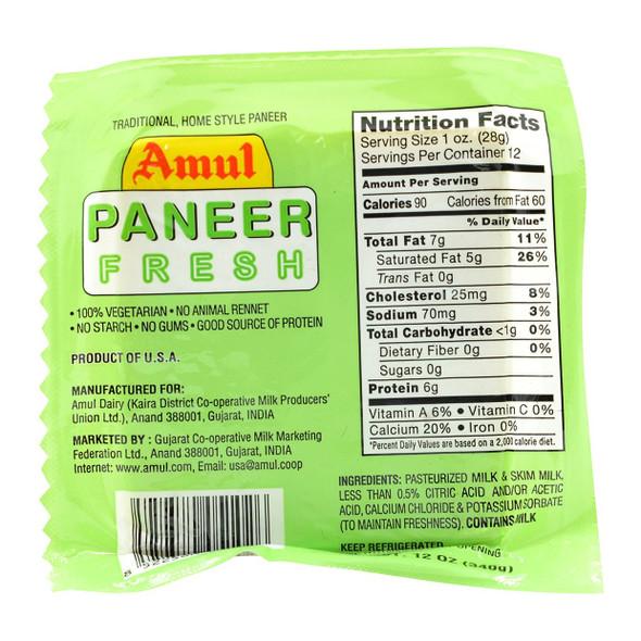 Amul Paneer 12oz