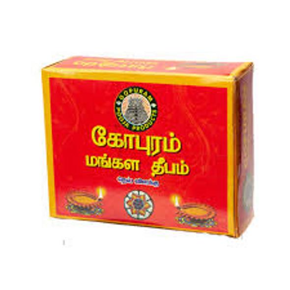 Gopuram Mangala Deepam 10Pc