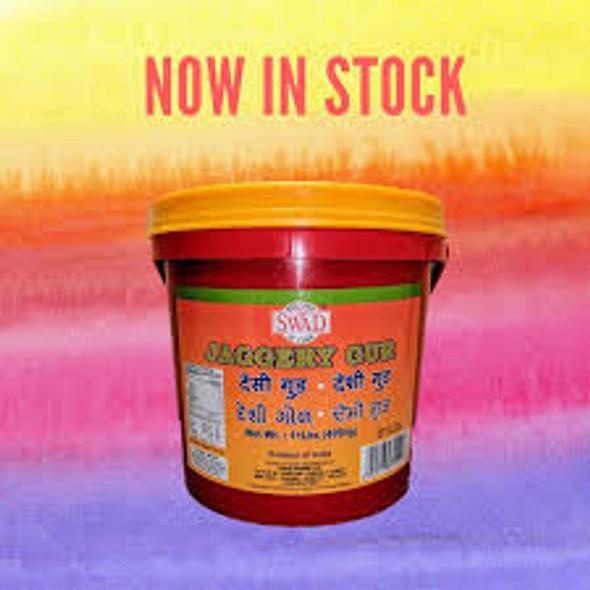 Swad Jaggery Gur Bucket 4.4lbs