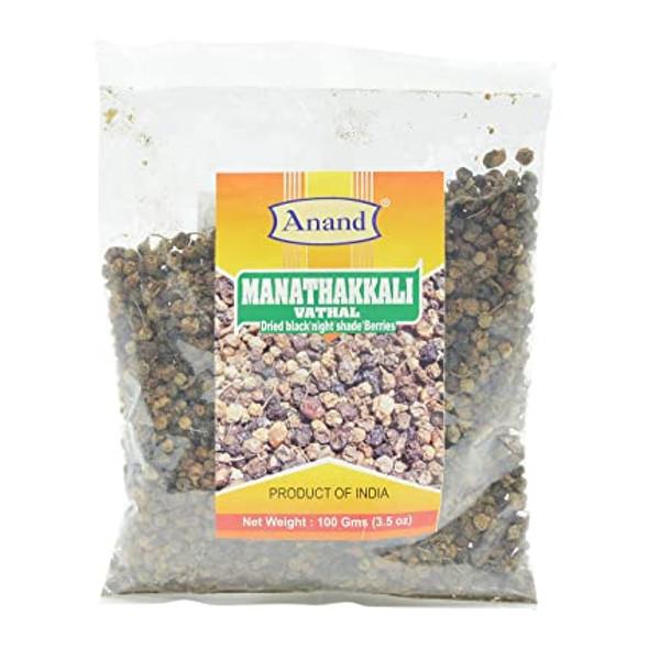Anand Manathakkali Vathal 100g