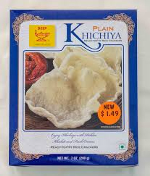 Deep Kichiya Plain 7oz