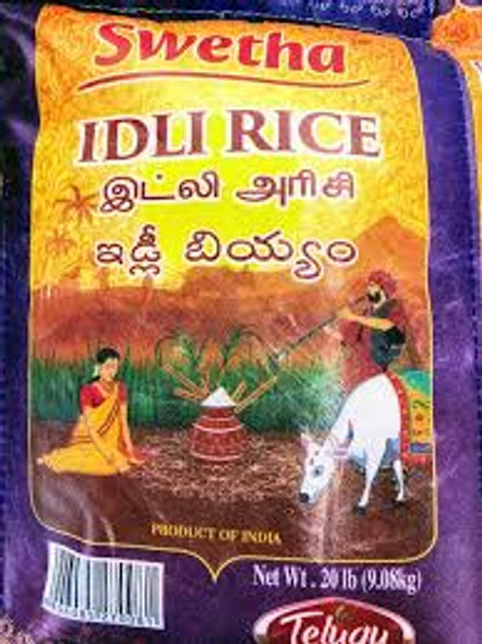 Swetha Idli Rice 20lb