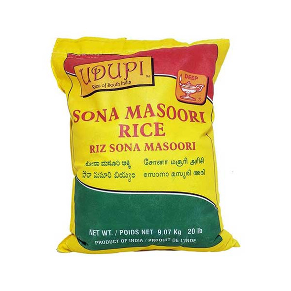 Udupi Sona Masoori 20lb