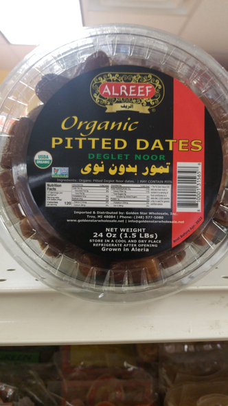 Alreef Organic Pitted Dates 24oz