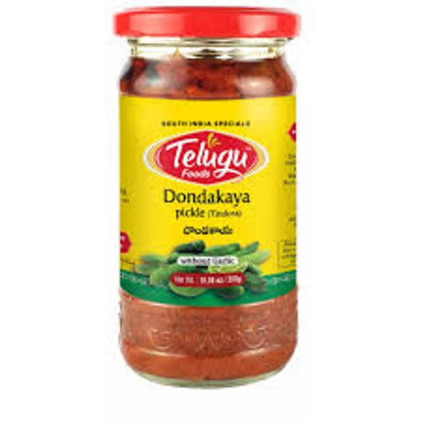 Telugu Pkl - Tindora 300g