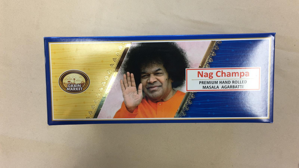 Masala Agarbathi Grain Market - Nag Champa (12 Pack)