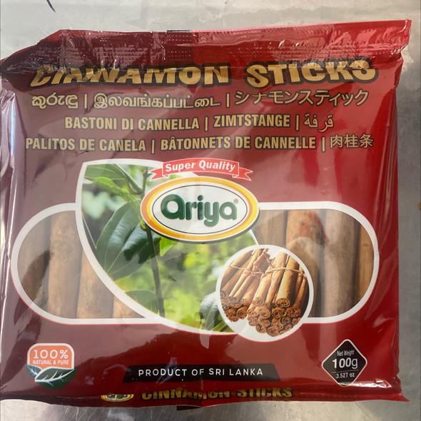 Cinnamon Sticks Srilankan 3.5oz - Ariya