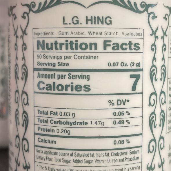 Hing Powder 3.5oz - LG