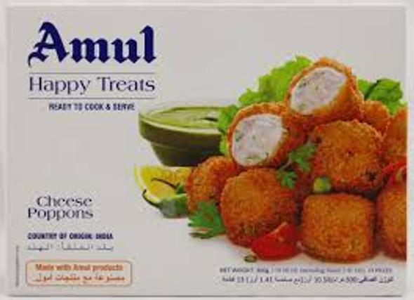 Amul Frz Cheese Poppons 10.6oz