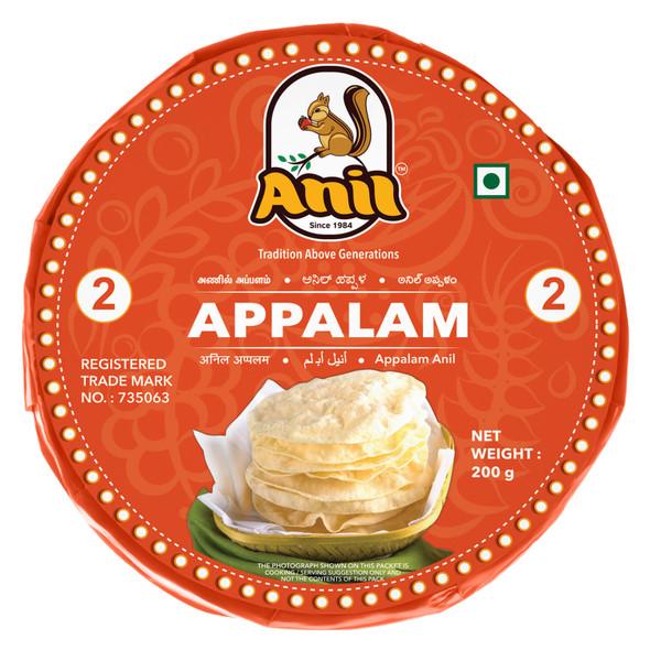 Anil Appalam 200g