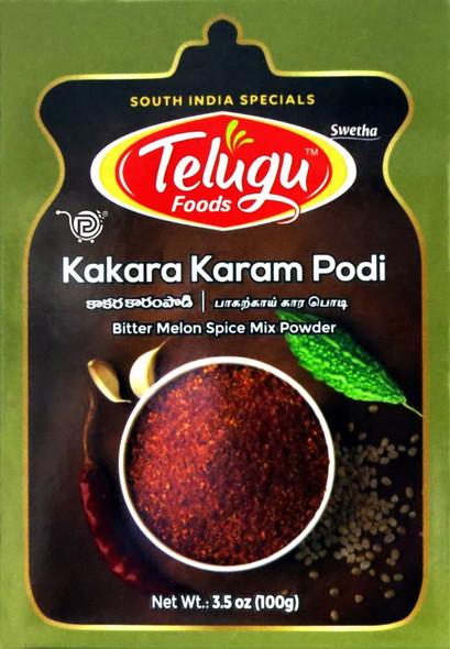 Telugu Kakara Kaaram 100g