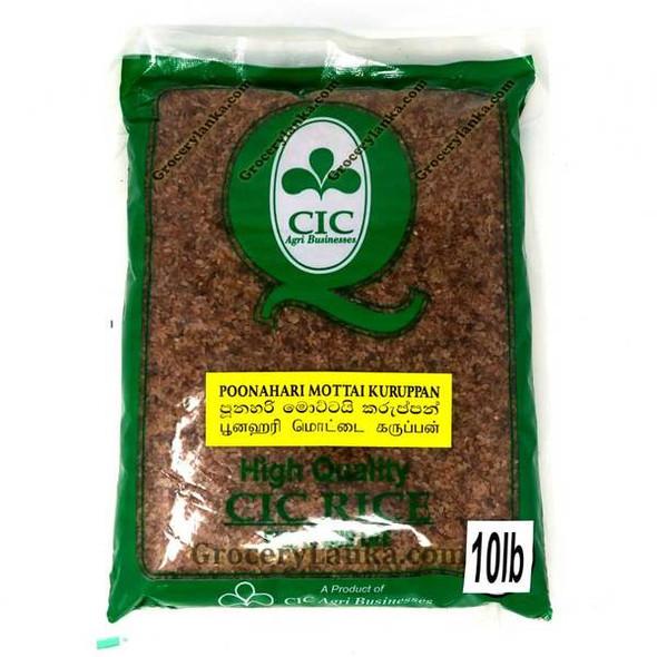 CIC Poonahari Mottai Karuppan Rice 10lb