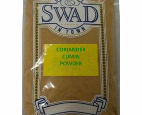 Coriander Powder 3.5lb - Swad