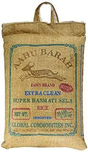 Aahubara Basmati Rice 10lb