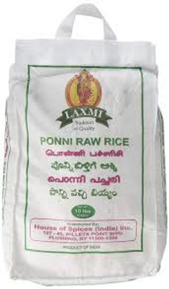 Laxmi Ponni Raw Rice 20lb