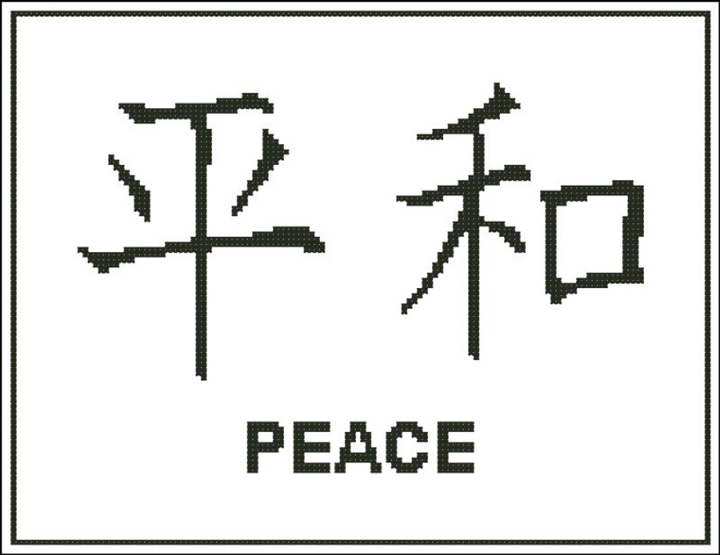 Japanese Symbol Peace