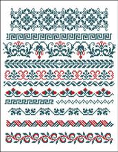 Border Motifs 008 (Floral & Geometric)