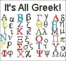 It's All Greek !