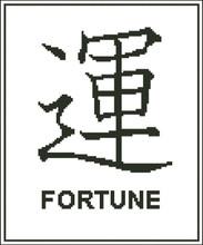 Japanese Symbol Fortune