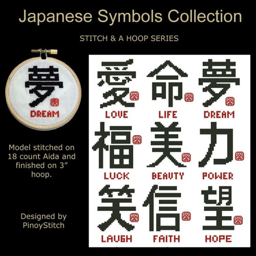 Japanese Symbols Collection