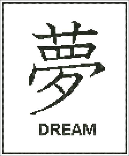 Japanese Symbol Dream