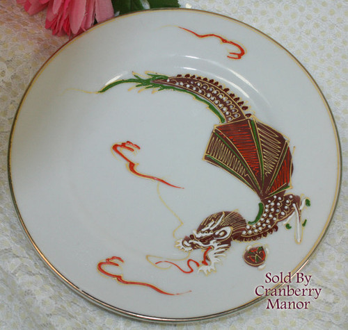 Dragonware Moriage Bread & Butter Plate from Japan Handpainted Gold Overlay Dragon Dish Vintage Mid Century 1950s Japanese Designer Gift