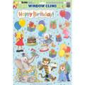 Suzy's Zoo® Happy Birthday Window Clings