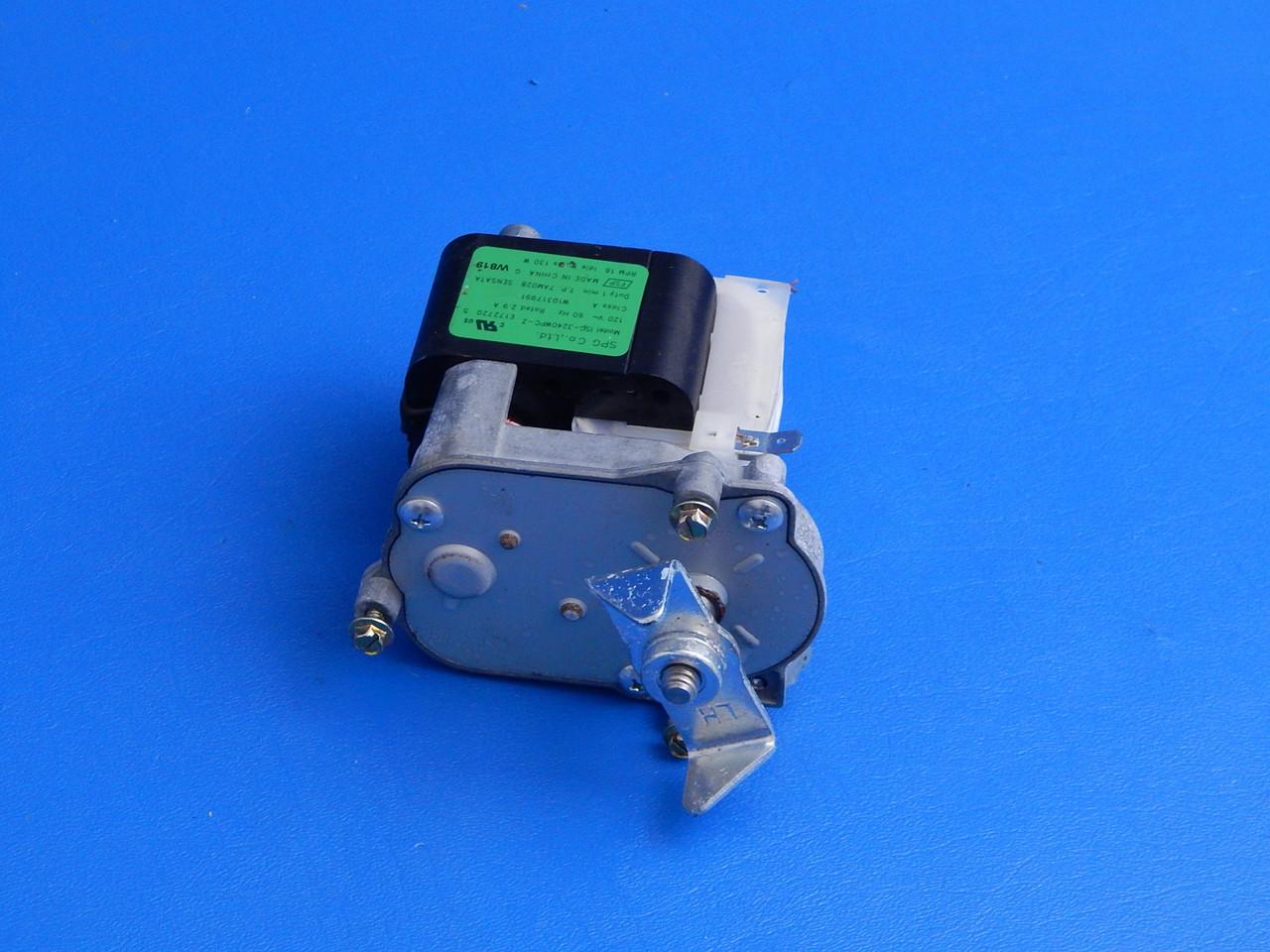 Whirlpool SxSide Refrigerator WRS321SDHZ00 Ice Dispenser Auger Motor  W10884561