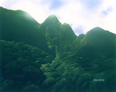 Mirage Green Mountain