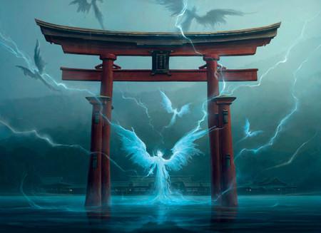 Gate Shrine