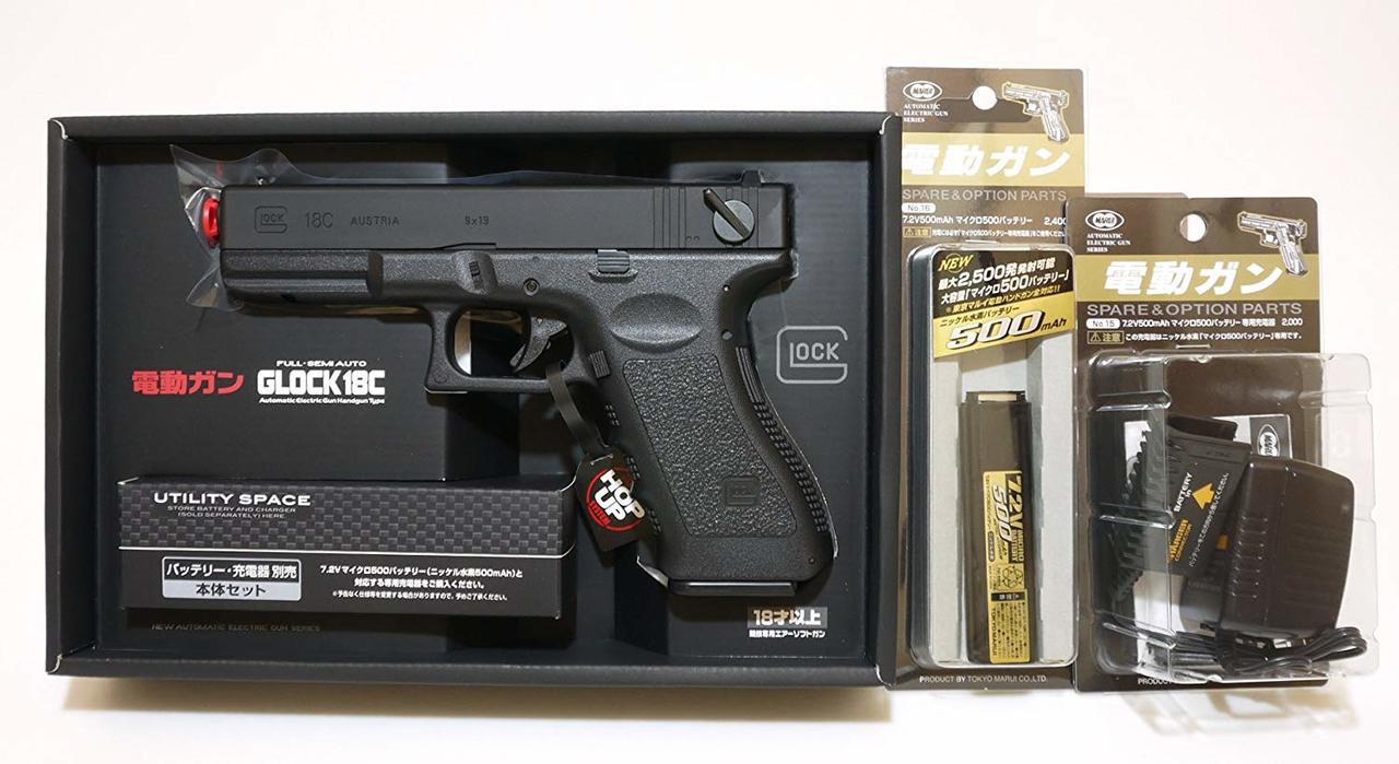 Tokyo Marui Glock 18c Full Set Airsoft Automatic Electric Gun Battery Charger Airsoft Shop Japan