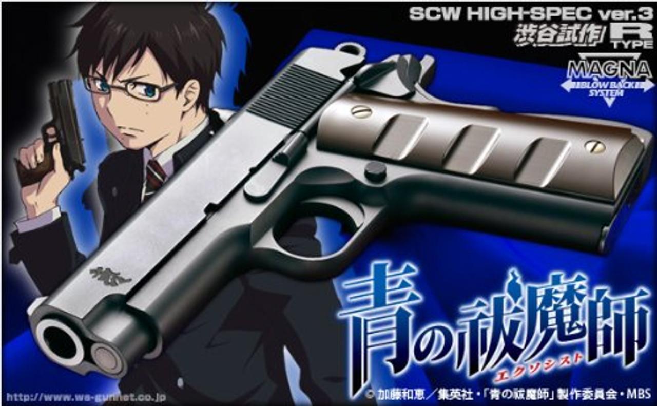Image picture of WA Super Real Gun WA Government Blue Exorcist (Ao No Exorcist) Model Airsoft gun