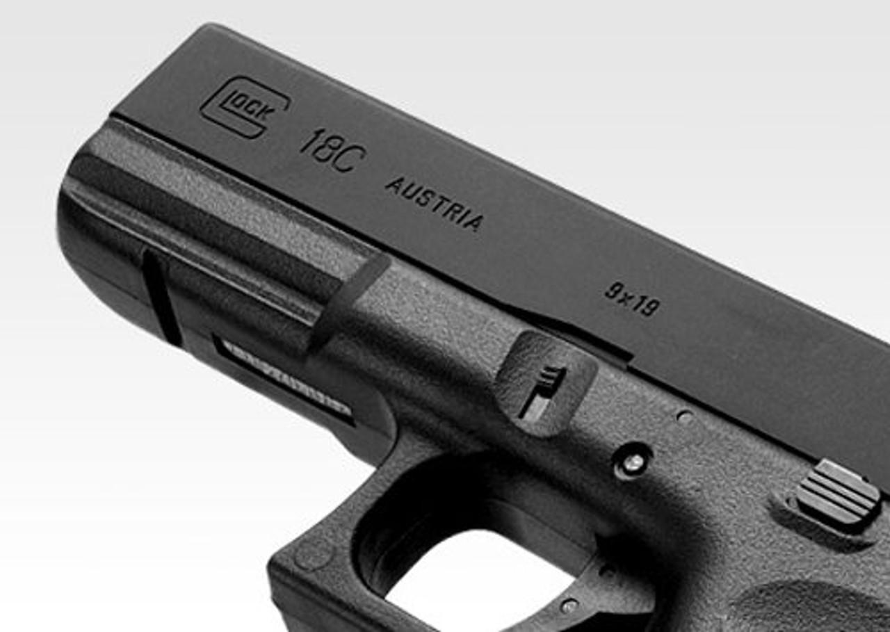 Logo of Tokyo Marui Glock 18C Airsoft electric handgun
