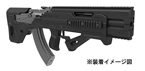 SRU SR AK47 AEG Bullpup Kit black for Tokyo Marui / CYMA / D-BOYS