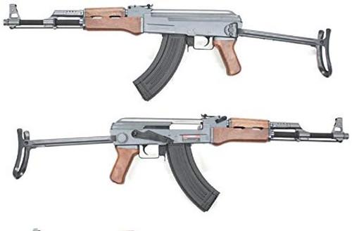 CYMA CM028S AK47S AEG  Airsoft Rifle