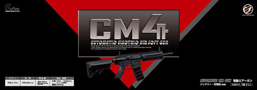 Box of Crown model CM4 Automatic Electric Airsoft gun