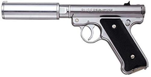 Muzzle left of Marushin Mk1 Silencer barrel Assassins Silver ABS Airsoft Gas gun
