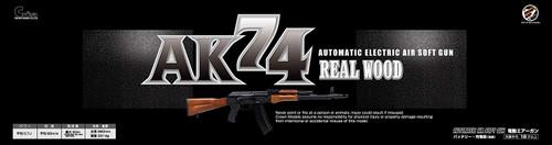 Crown model AK74 REAL WOOD Airsoft Electric rifle gun